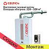 Газовый котел CELTIC ESR 2.35