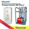 Котел газовый напольный Kiturami KSG-200 R