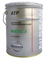 Matic Fluid J 20LX1