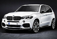 "Обвес ""M Performance Accessories"" (оригинал) для BMW X5"
