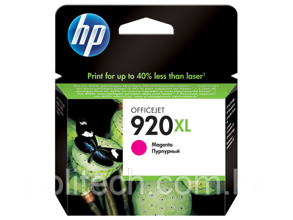 Cartridge HP/CD973A/Ink/№920XL/magenta/6 ml