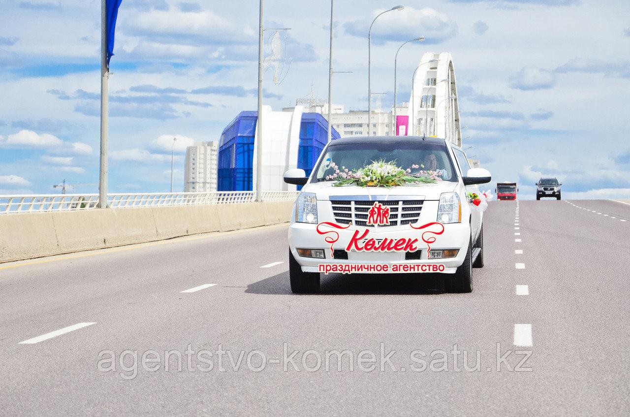 Лимузин Кадилак Эскалэйд на прокат