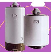 Водонагреватель газовый накопительный Ariston SUPER SGA 80 R