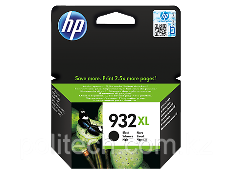 Cartridge HP/CN053AE/Ink/№932/black/22,5 ml