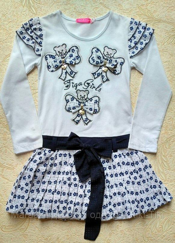Платье трикотажное для девочки