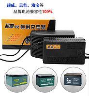 Зарядные устройства на свинцово-кислотные гелевые аккумуляторы 24 v, 48 v, 60 v, 72 v.