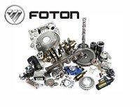 Тяга механизма переключения передач (68) VIEW FOTON VIEW 6486-1703610-01