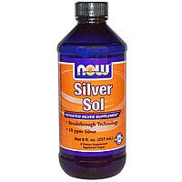 Серебро.  Silver Sol, (237 ml)