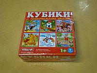 Кубики 9 элементов с персонажами сказок, Красная упаковка, Стеллар, фото 1