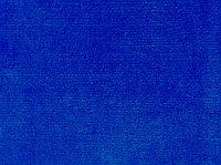 Ковролин (ковролан) GOLD BCF  100% PP 045 Синий  4,0м опт/розн