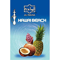Табак для кальяна Al Waha Hawaii Beach 50 гр (Ананас и кокос)