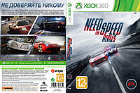 Need For Speed: Rival's