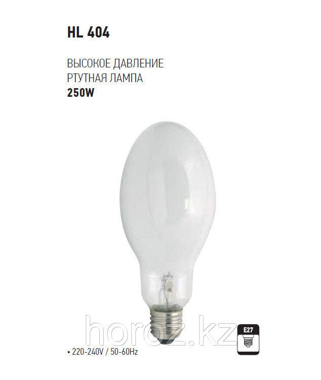 Ртутная лампа HL404