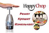 Овощерезка - Happy Chop, фото 2