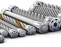 Канаты из нержавеющей стали d 26,5 мм ГОСТ 7669-80