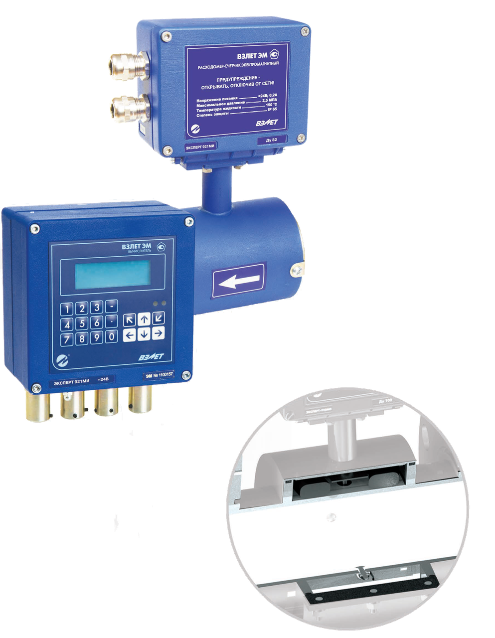 Расходомер-счетчик электромагнитный ВЗЛЕТ ЭМ исполнение ЭКСПЕРТ-9ххМх