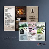 Дизайн листовок, флаеров