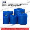 Ёмкость цилиндрическая KSC 10 000 л вертикальная