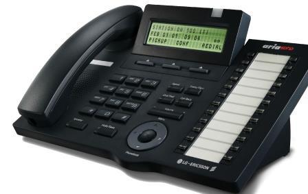 Системный телефон для IP АТС eMG80
