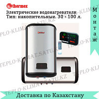 Водонагреватель Thermex Flat Diamond Touch G.5 ID 50 V