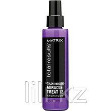 Спрей для окрашенных волос 12 преимуществ Matrix Color Obsessed Creme Spray Miracle Treat 12, 125 мл.