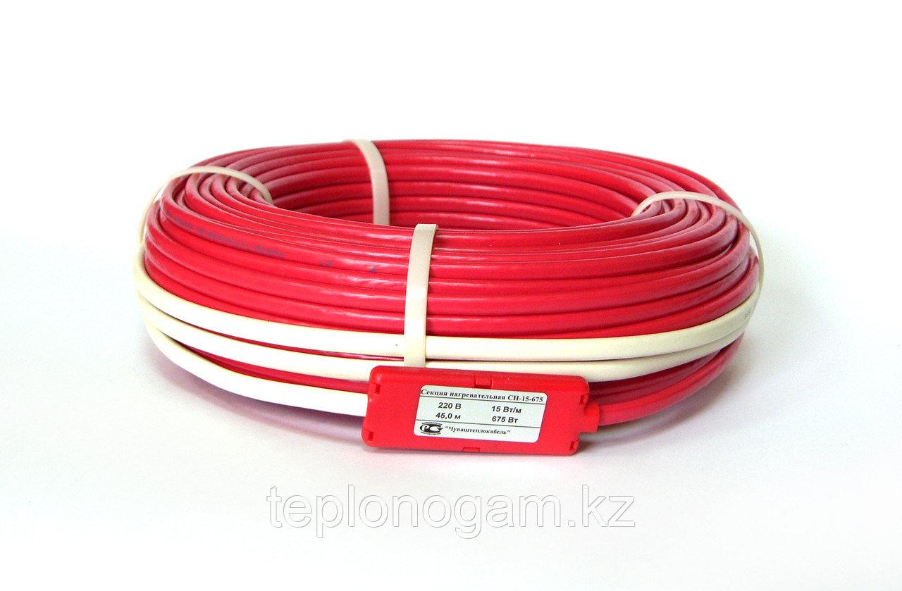 Кабель нагревательный для теплого пола СН-15-2700 (красный)