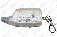Корпус на брелок Magicar RF2WN  M902F