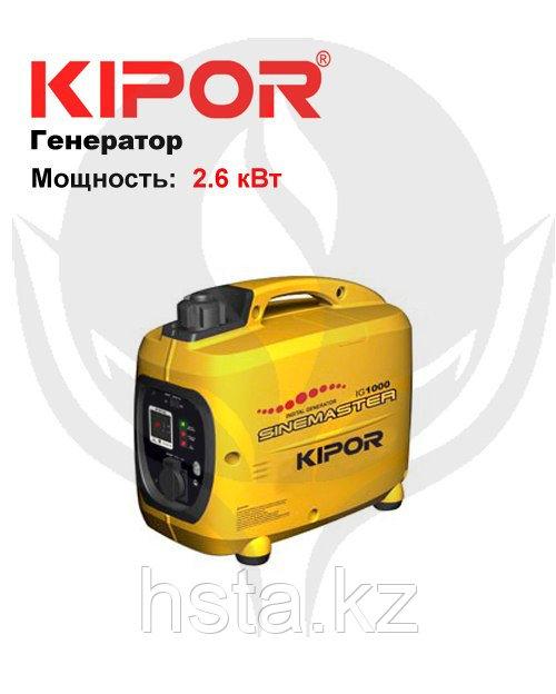 Портативный генератор IG2600 KIPOR