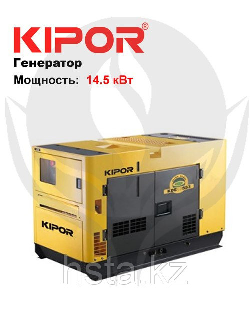 Портативный генератор KDE16SS KIPOR