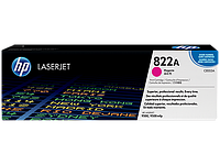 HP Smart print cartridge Magenta for Color LaserJet 9500, up to 25000 pages. ;