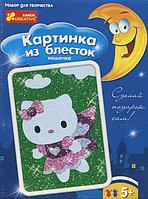 "Набор для творчества: Раскраска по номерам ""Котенок"""