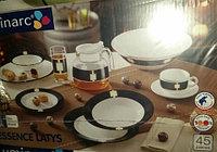 Столовый сервиз Luminarc Essenсe Latys 45 предметов на 6 персон