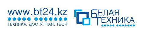 Интернет-магазин www.bt24.kz«Белая техника»