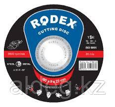Отрезной диск по металлу Rodex 115*1.5*22mm