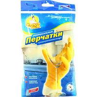 Перчатки для уборки Фрекен Бок