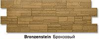 """Фасадная панель Дёке """"Stein"""" (бронзовый) современные цвета Вашего дома!, фото 1"""
