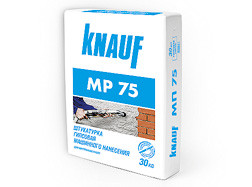 """Машиная Штукатурка на гипсовой основе """"МР-75"""" Knauf 30кг"""