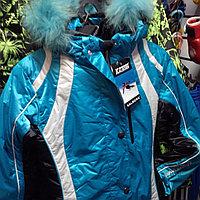 Горнолыжные костюмы Kalborn