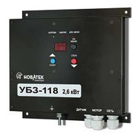 Универсальный блок защиты однофазных асинхронных электродвигателей мощностью до 2,6 кВт (12А) - УБЗ-118