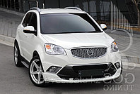 Обвес IXION для Ssangyong Action New