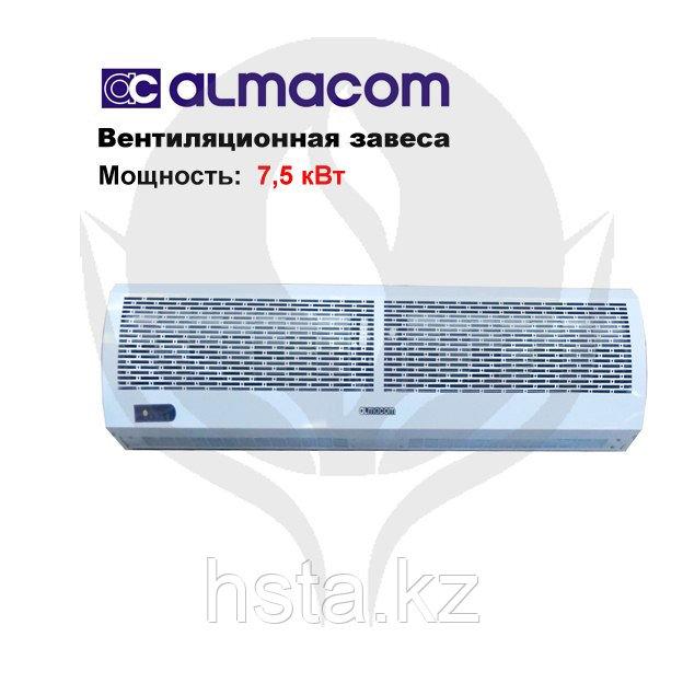 Воздушная завеса almacom АС-12J (120см)