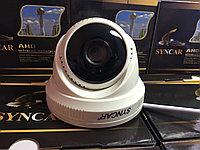 Купольная AHD камера SYNCAR SC-809m 1mp-720p, фото 1