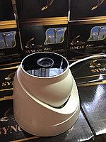 Купольная AHD камера SYNCAR SC-801m 2mp-1080p
