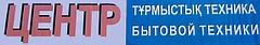 """Интернет магазин """"ЦЕНТР бытовой техники"""""""