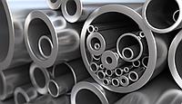 Трубы стальные бесшовные горячедеформированные сортамент 127х5, фото 1