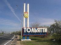 Автоперевозки Тольятти - Казахстан