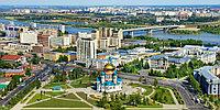 Авиаперевозки  Омск - Казахстан