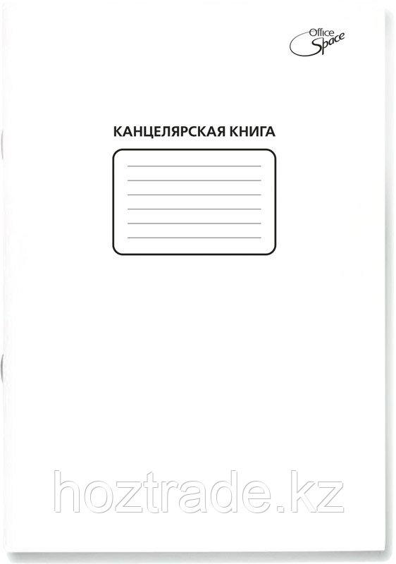 Книга  учета А4 , линия 48 листов
