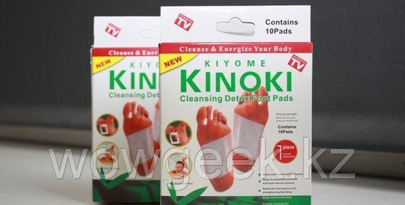 Лечебные японские носочки для педикюра Киноки