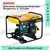 Дизельный открытый генератор Kipor KDE19EA3+KPEC40026DP52A
